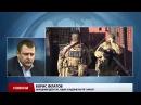 Філатов розповів, що робитиме партія УКРОП без Корбана