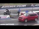 Драг Рейсинг BMW S1000RR против Джип Гранд Чероки SRT8