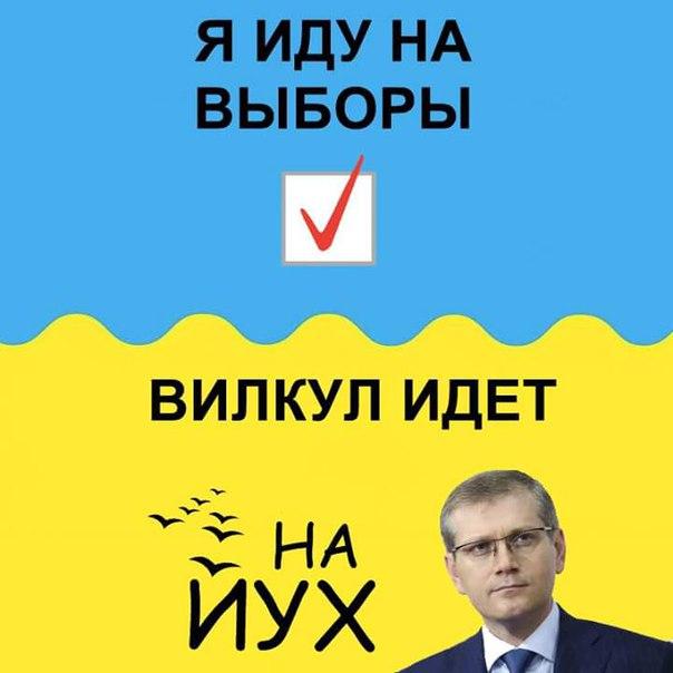 Горизбирком Мариуполя проголосовал за перепечатывание бюллетеней в другой типографии, - Шкиряк - Цензор.НЕТ 5440