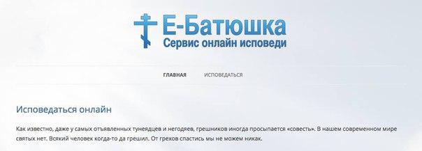 Оккупанты в Крыму не будут возобновлять междугороднее троллейбусное сообщение - Цензор.НЕТ 9758