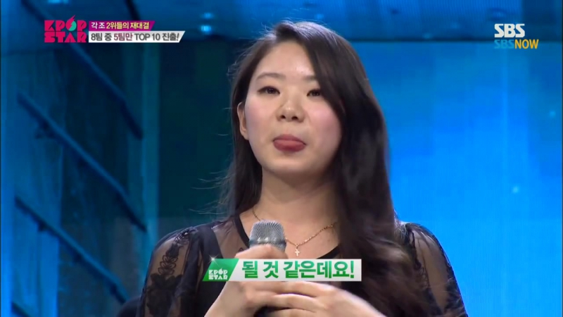 K POP STAR3 ROUND5 5 Jang Hanna Give It To Me Right
