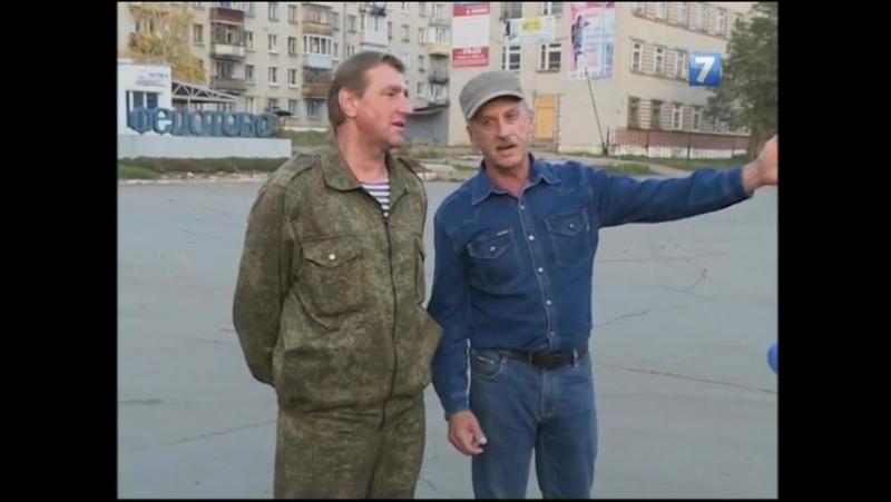 Новости Вологды 25.09.15 Сюжет Федотово