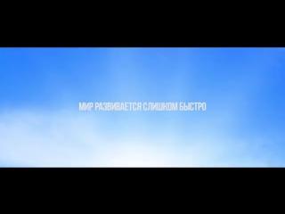 Уон биэс күн (трейлер  новый фильм от ТО Детсат и Саха КВН) - YouTube