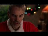 Очень Плохой Санта