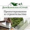 Строительство в Калининграде. Строим Дома, Дачи!