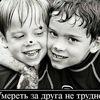 Лейла Дженетова