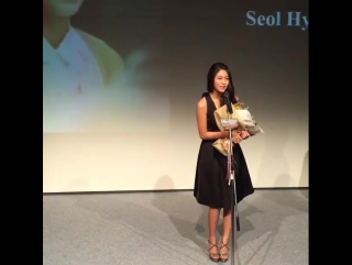 AOA's Seolhyun received 'Rookie Award' at the 5th Marie Claire Film Festival