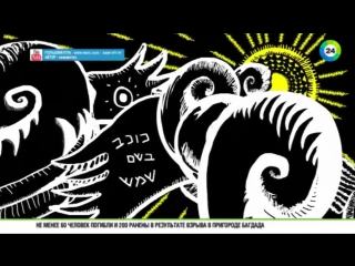 ✩ ЗВЕЗДА ПО ИМЕНИ СОЛНЦЕ на иврите стала хитом в Израиле 2015 год Виктор Цой группа Кино