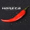 HoReCa: заведения, отели, поставщики, бренды