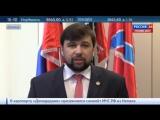 Денис Пушилин׃ Решения политических и экономических вопросов в Донбассе затянулось
