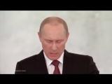 Путин - сенсационное заявление ШОК!!!