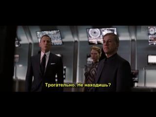 007_СПЕКТР.2O15