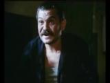 Фильм Зона ЛЮБЭ (1994) (1) (online-video-cutter.com)