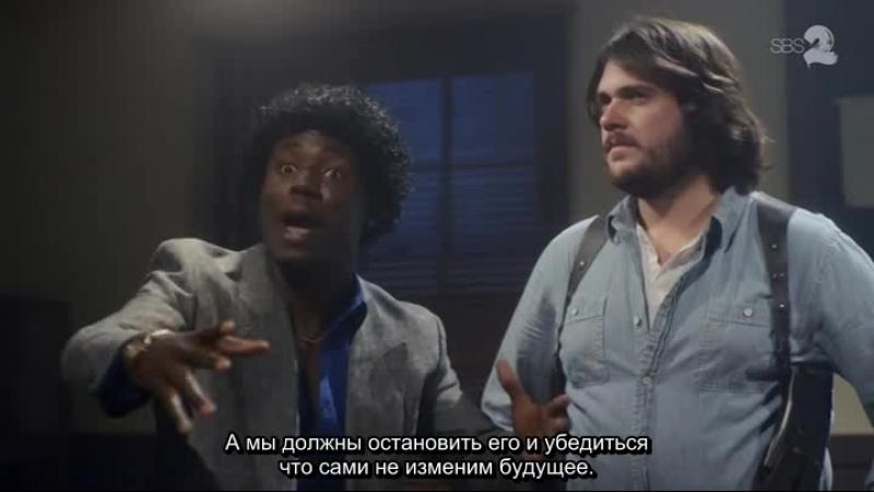 Опасная Пятёрка. 2 Сезон 6 Серия -Русские субтитры (Danger 5. S02E06)