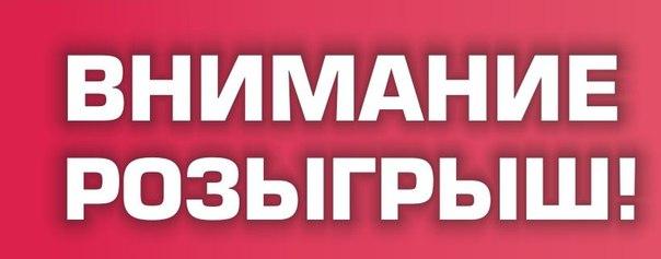 Бонд Рояль Казино Онлайн