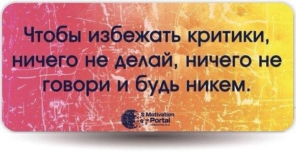 https://pp.vk.me/c627617/v627617937/32f7f/80XJgvBX0Dw.jpg