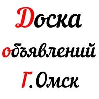 reklama_omsk55