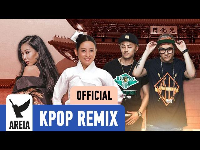 OFFICIAL Jessi 제시 x Kim Young Im x Crispi Crunch - 쾌지나 칭칭나네 | Areia Kpop Remix 218