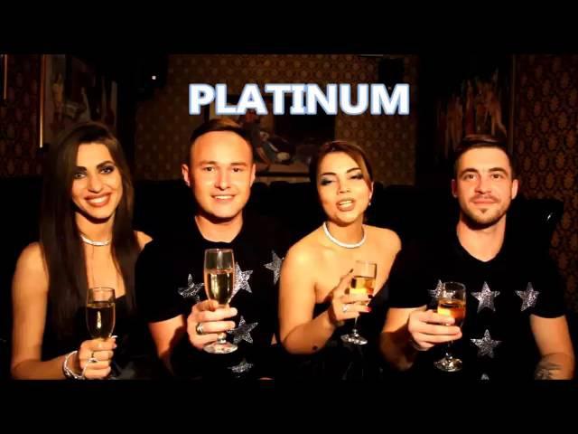 группа Platinum - приглашение на встречу нового 2016 года отель Гамма (FortuneInc)
