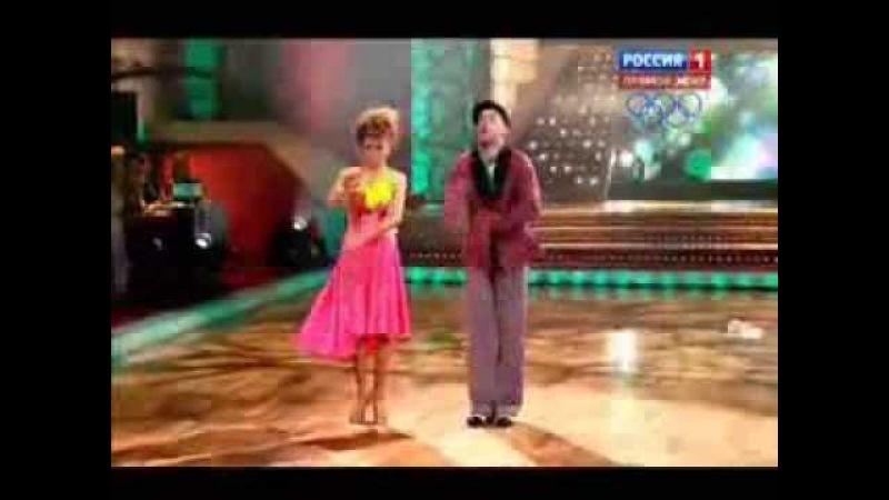 Комическое танго Елена Подкаминская и Андрей Карпов 16 11 13