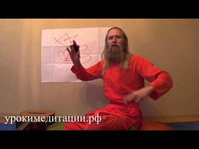 Урок 1 Основы медитации Обучение медитации Ромашка концентрации смотреть онлайн без регистрации