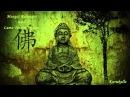 Margot Reisinger Lama Tenzin Sangpo - Kurukulle