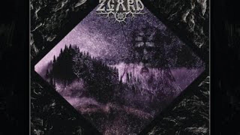 Zgard - Тотем (Totem)