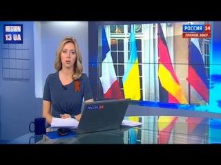 Подробности встречи контактной группы по Украине в Минске Новости Украины Сегодня ЛНР ДНР
