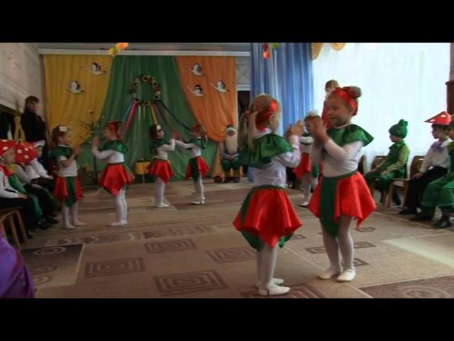Танец Ягодки кокетки (средняя группа)