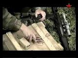 Снайперская винтовка Драгунова  СВД SVD Dragunov Sniper Rifle