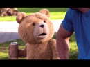 «Третий лишний 2» (Ted 2) - Thunder TRAILER