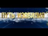 Диана  Фалби  -  РИТУАЛ    от  Ангелов  Изобилия