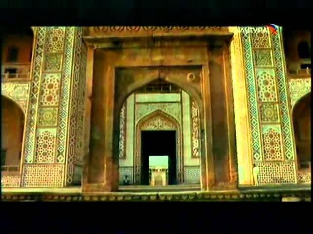 Красный форт Агры. Величие Моголов