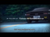 Initial D Final Stage OP - Outsoar the Rainbow (60fps)