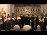 Камерный хор ПРЕОБРАЖЕНИЕ - 11 января 2015 г. Рождество твое Христе...