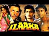 Ilaaka | Full Hindi Movie | Mithun Chakraborty, Sanjay Dutt, Madhuri Dixit | HD