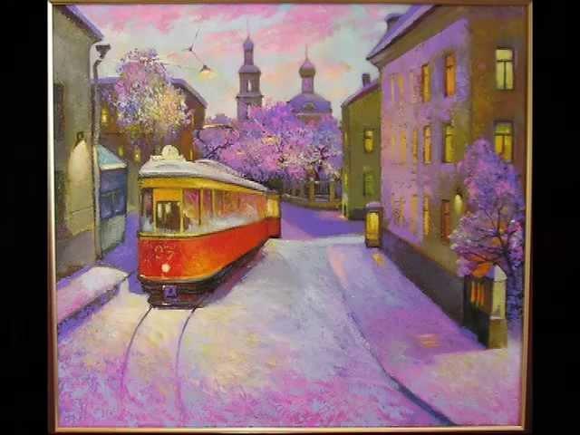 Владимир ТРОШИН - Ночной трамвай