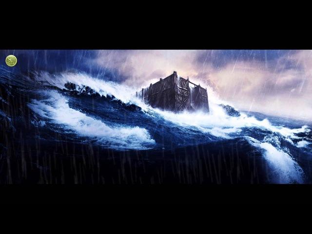 О том, как Нух (мир ему) построил корабль [HD]
