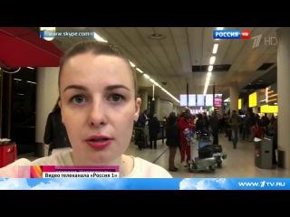МИД РФ выразил возмущение решением Киева запретить въезд на Украину журналистке Дарье Григоровой