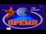 Сегодня юбилей у  легенды российского телевидения , заслуженного деятеля искусств - Калерии Кисловой