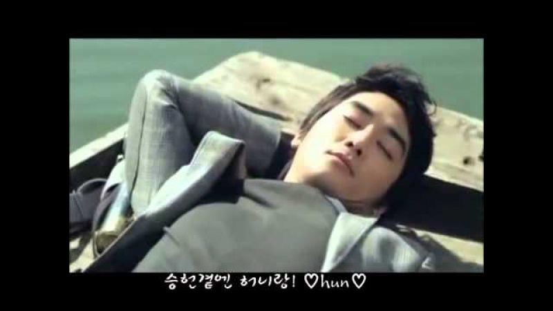 Song Seung Heon - DVD 20122
