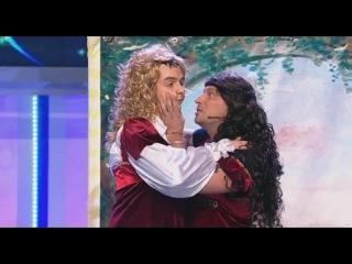 КВН: Парапапарам - Нагиев в Ромео и Джульетта (1/2, 2011)