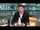 Хлорофилл Жидкий (польза, применение) - Очищение Организма от Шлаков и Токсинов в Домашних Условиях