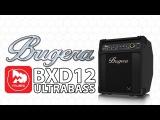 Басовый комбо BUGERA BXD12 ULTRABASS (с басом SCHECTER C-4 DELUXE)