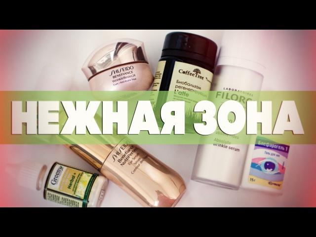 Уход за КОЖЕЙ век бюджетные,аптечные,люксовые средства Татьяна Рева