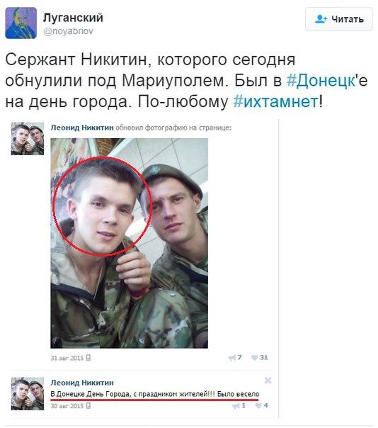 Несколько военнослужащих ранено возле Марьинки в результате неосторожного обращения со взрывчаткой, - пресс-центр штаба АТО - Цензор.НЕТ 4135