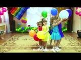 Танец Радуга желаний (Видео Валерии Вержаковой)