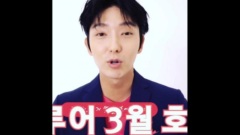 Allurekorea얼루어 3월호에서 만날 수 있는 배우 이준기 내일 화보 촬영 현장을 담은 풀버전 영상이 공개될 예정🤗✨ 이것은예고에불과하다 예고도고퀄 leejoongi 얼루어를팔로우 @actor_jg