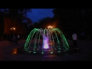 Цветной фонтан, Саратов