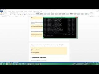 9. Установка сервера 1С и СУБД PostgreSQL на Linux